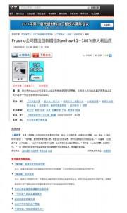 China giugno 2013