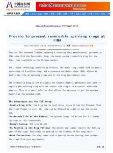 Texnet.com.cn  30th May 2014